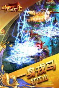 斗龙战士游戏截图-2