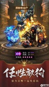 王城英雄OL手机版游戏截图-1