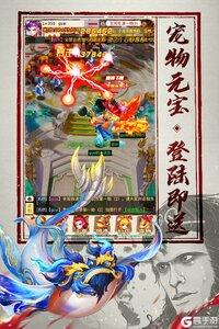 神仙与妖怪游戏截图-0