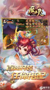 魔灵online游戏截图-3