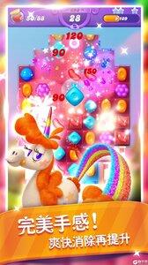 糖果缤纷乐游戏截图-3