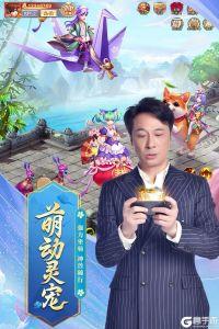 九州仙劍傳游戲截圖-2