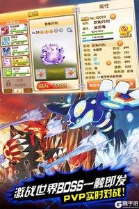 魔法驯兽战记版最新版游戏截图-2