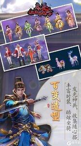 魔界仙侠传安卓版游戏截图-2