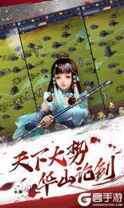 小小武神电脑版游戏截图-3