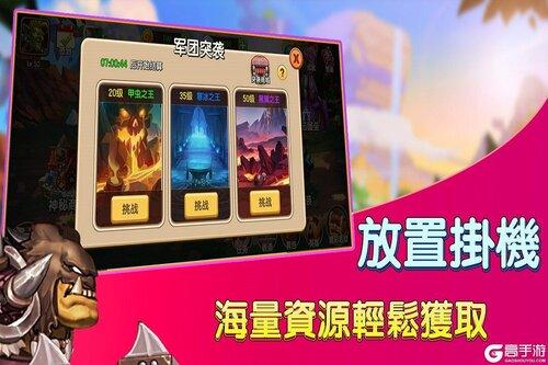 赏金猎人电脑版游戏截图-2