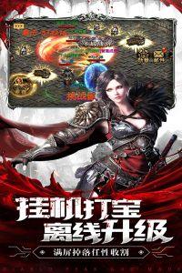 暗黑终结者游戏截图-2