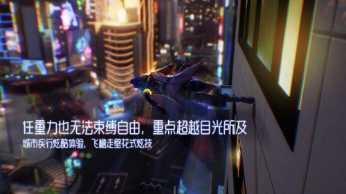 龙族幻想游戏截图-5