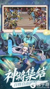 乱世三国志九游版游戏截图-3
