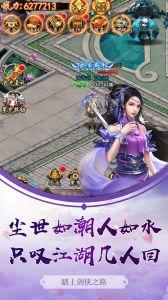 冒险大陆online游戏截图-3