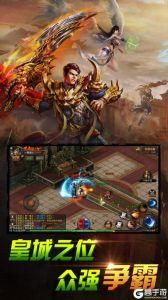 霸王之心游戏截图-1