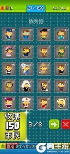 宇宙小镇电脑版游戏截图-4