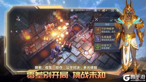 战塔英雄官方版游戏截图-5