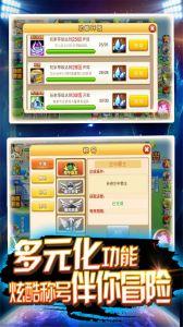 皮卡堂3D-精灵王者游戏截图-1