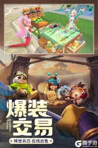 云上城之歌v3.6游戏截图-3