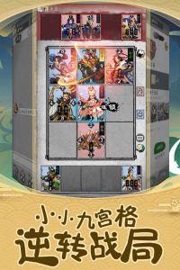 英雄爱三国v10.5游戏截图-1