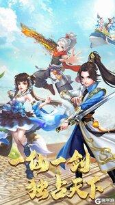 九州仙剑录游戏截图-0
