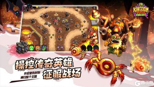 王國保衛戰4電腦版游戲截圖-3