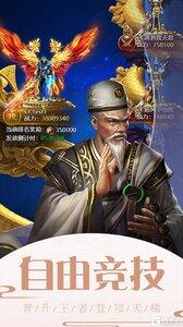 一剑轩辕(思美人)最新版游戏截图-2