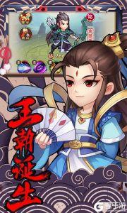 轩辕剑群侠录游戏截图-1