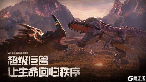 戰爭online:超級巨獸電腦版游戲截圖-2