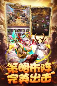 小小三国九游版游戏截图-2