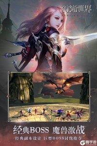 狩游世界-送绝版时装游戏截图-2
