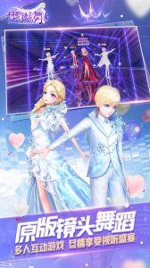 梦幻炫舞电脑版游戏截图-2