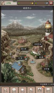 无尽大冒险v1.201224.0游戏截图-3