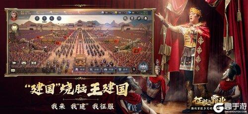 征服与霸业老版本游戏截图-6