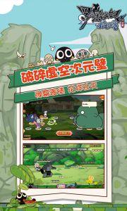 罗小黑战记妖灵簿游戏截图-4