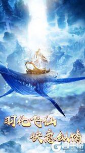 绝世剑神官方版游戏截图-0