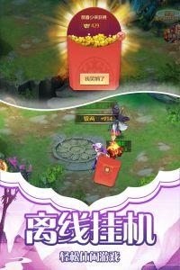 天影九游版游戏截图-3