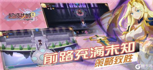 超級戰姬傳說游戲截圖-2