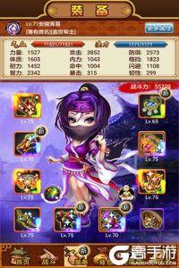 武林群侠传游戏截图-3