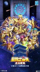 圣斗士星矢正义传说最新版游戏截图-5