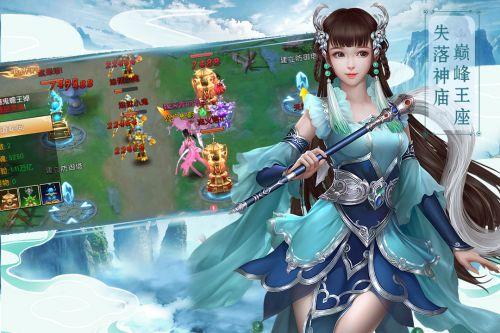 奇炫兰陵王电脑版游戏截图-2