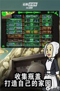 辐射避难所v2.0.8游戏截图-0