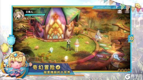 瑟菲尔物语官方版游戏截图-4
