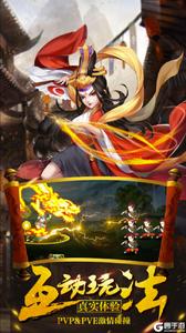 五岳乾坤(武林盟主)游戏截图-4