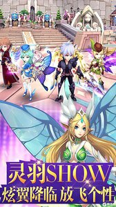 宝石骑士(冒险二次元)果盘版游戏截图-0