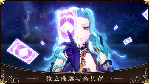 启源女神安卓版游戏截图-4