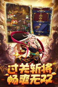 小小三国九游版游戏截图-1