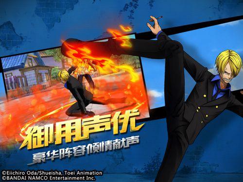 航海王:燃烧意志电脑版游戏截图-4