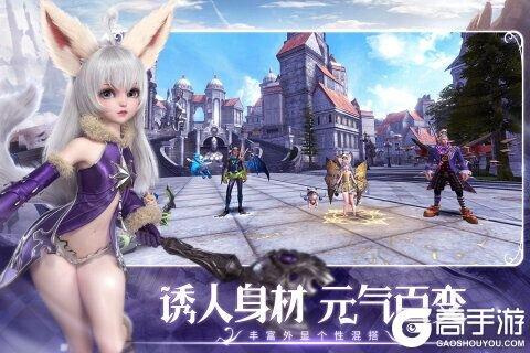 无神之界最新版游戏截图-2