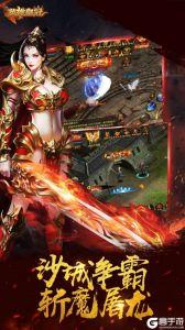 英雄皇冠安卓版游戲截圖-4