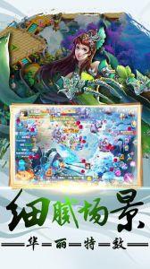 仙灵剑游戏截图-1