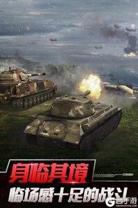 坦克世界闪击战九游版游戏截图-0