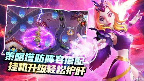 塔防纪元官方版游戏截图-2