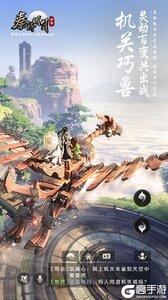 秦时明月世界游戏截图-3